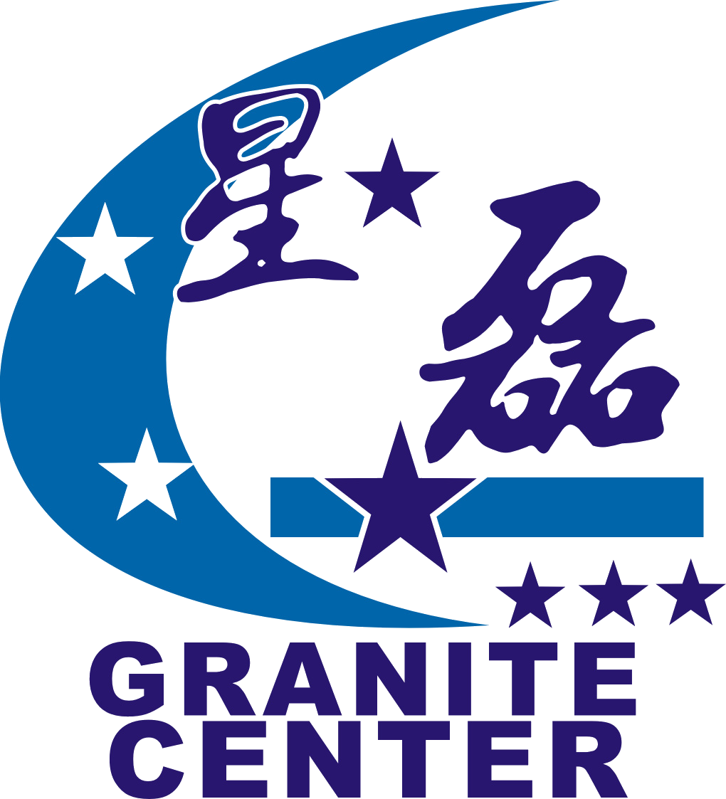 Granite Center, LLC